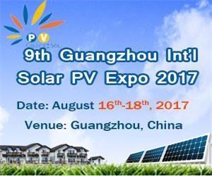 PV-Guangzhou-300x250-300x250